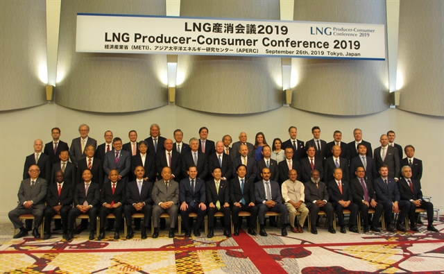 Việt Nam to promote use of LNG in power industry