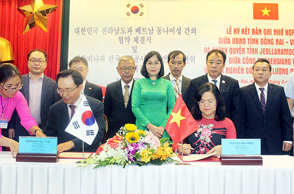 Đồng Nai to cooperate with RoK on energy industry