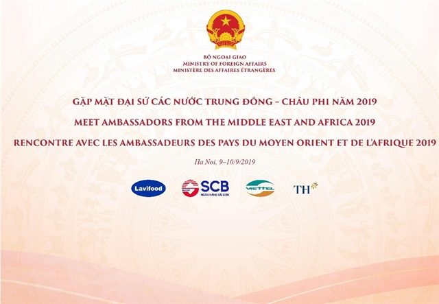 Conference in Hà Nội offers opportunities to network