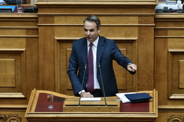 Greece to seek FIFA UEFA help to reset football problems: PM