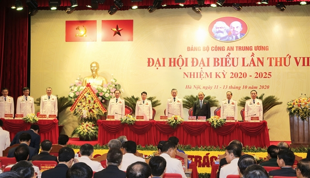 Seventh Congress of Central Public Security Party Organisation opens