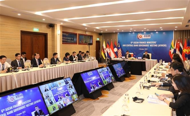 ASEAN finance ministers central bank governors discuss monetary-financial integration