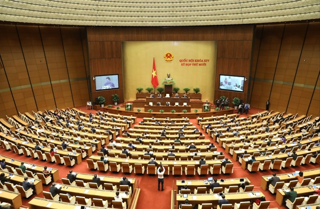 National Assemblys year-end meeting opens in Hà Nội