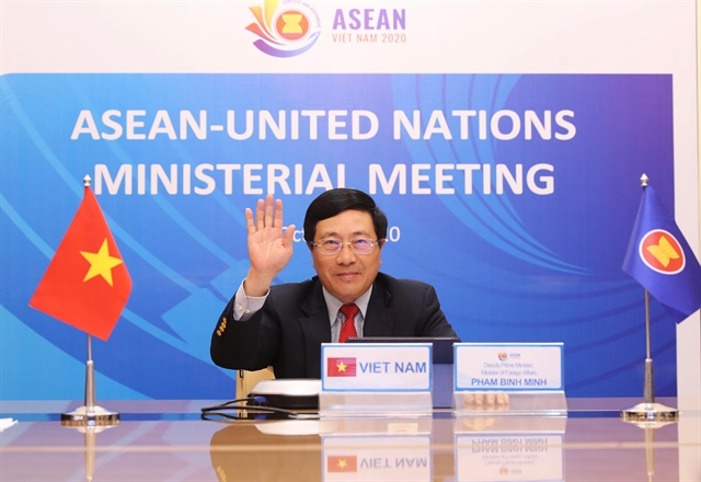 ASEAN UN officials gather at ministerial meeting