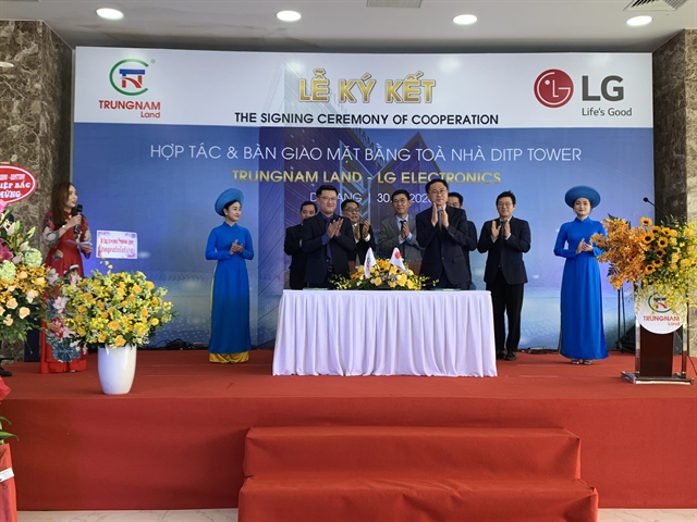 LG Electronics begins building RD centre in Đà Nẵng