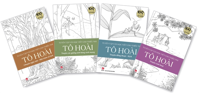 Book series featuring Tô Hoàis literary works for children released