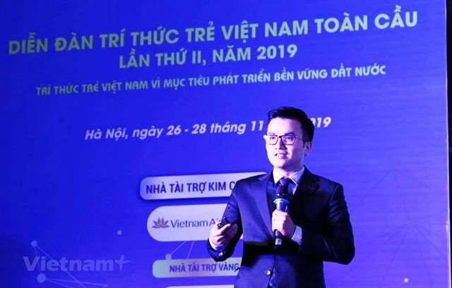 Vietnamese scientist wins Noam Chomsky award