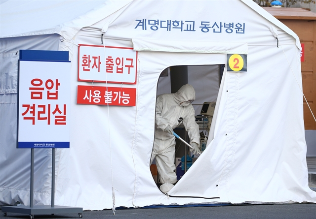 South Korea reports 142 more coronavirus cases total 346