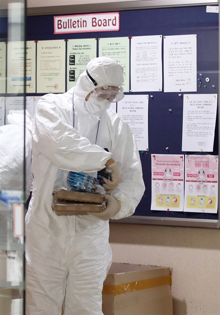 Vietnamese students in South Korea on a knife-edge amid coronavirus epidemic