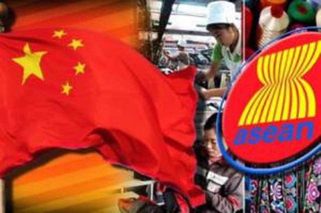 Government approves MoU on ASEAN-China Centre establishment