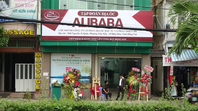 Police arrest 14 people involving in Alibaba Real Estate Companys fraud