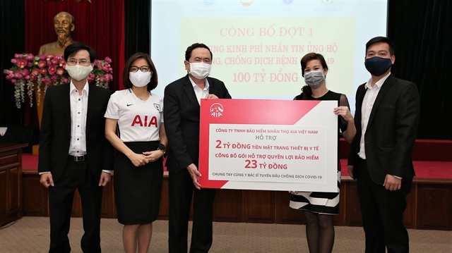 AIA Việt Nam donates 1m for pandemic fight