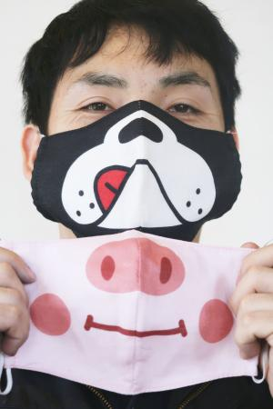 Masks with animal mouth designs lighten mood amid virus spread