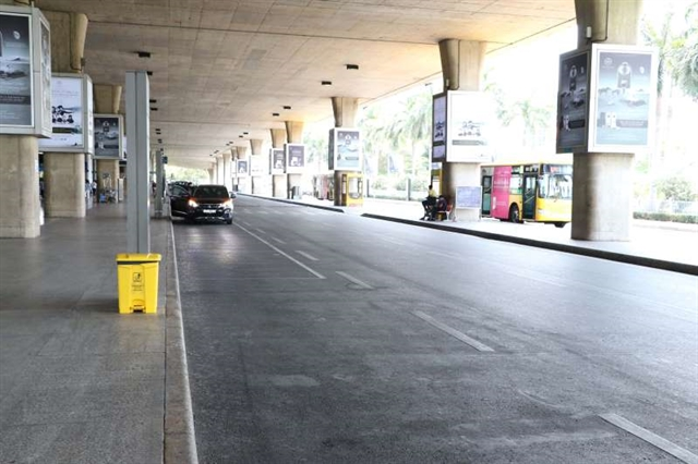 All visitors to HCM City to be tested for COVID-19