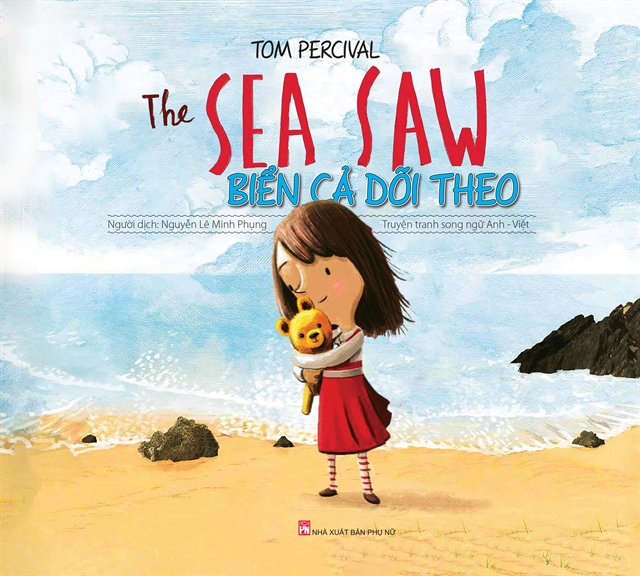 Publisher releases bilingual picture book