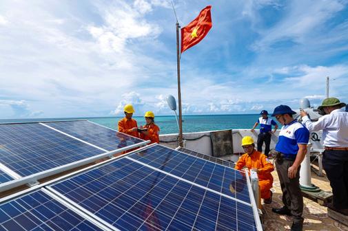 EVN SPC invests in solar power plant on Côn Đảo