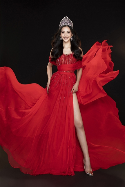 Miss Việt Nam 2020 contest launched