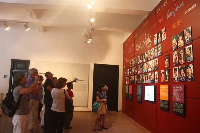 Museum of Ethnology to provide free access