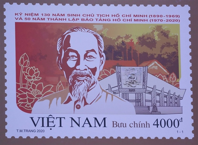 Special stamp released to commemorate President Hồ