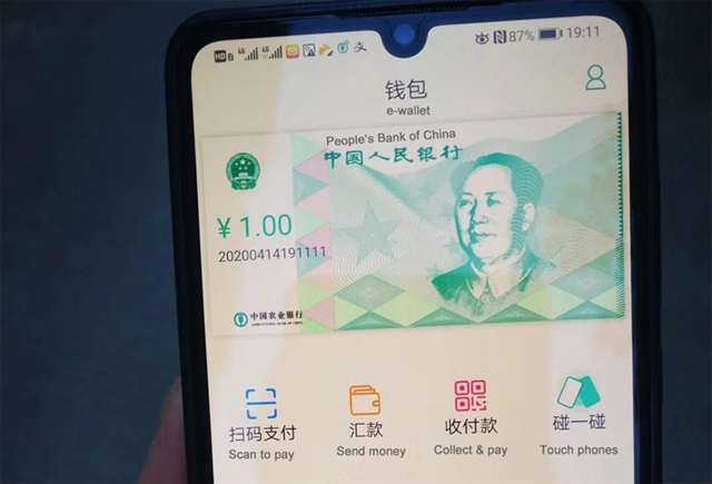 China tests digital currency and policy recommendations for Việt Nam