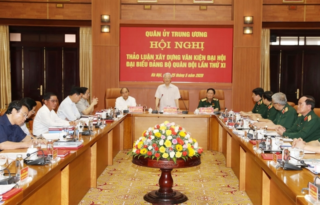 Central Military Commission prepares for Armys 11th Party Congress