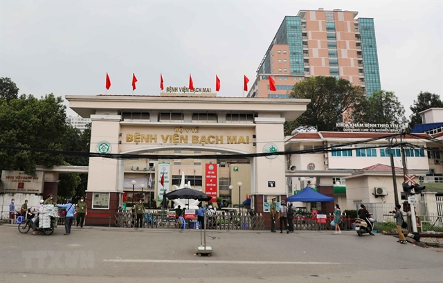Hà Nộis Bạch Mai Hospital to reduce bed sharing rate