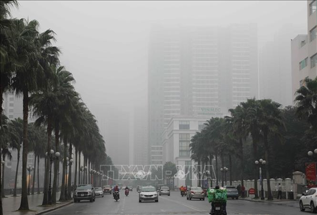 Ministry looks at ways to improve air quality