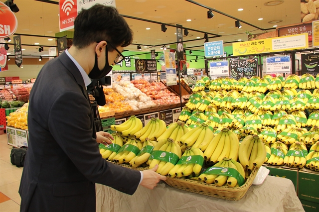 Vietnamese bananas hit shelves of Lotte Mart in RoK