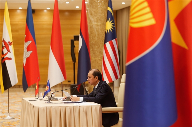 36th ASEAN Summit to be held online