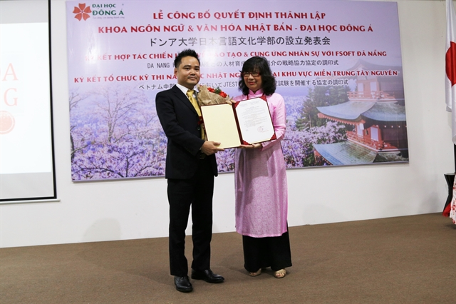 Japanese language centre founded in central Việt Nam