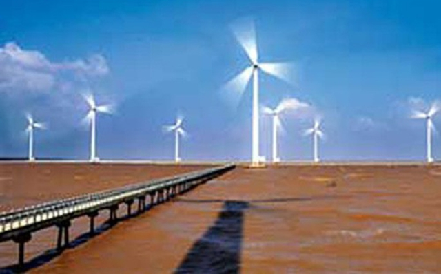 Việt Nams wind sector to see growing opportunities