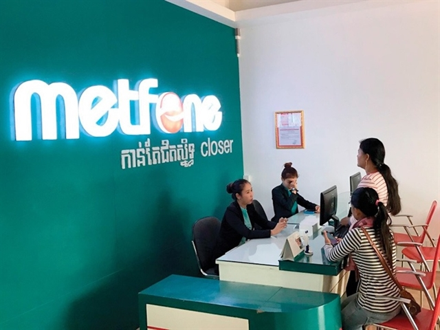 Vietnamese firms increase overseas investment