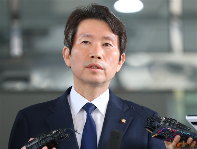 Inter-Korean relations should move forward regardless of nuke talks: minister nominee