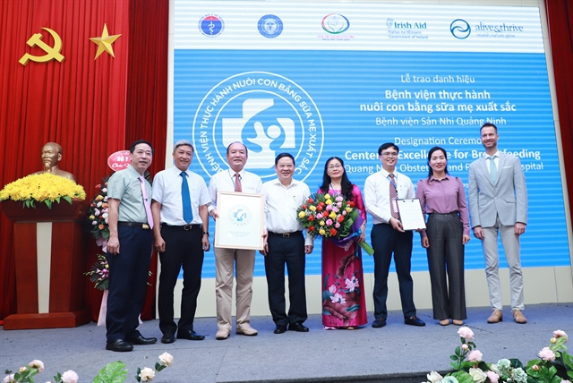 Quảng Ninh Obstetrics and Paediatrics Hospital recognised as a Centre of Excellence for Breastfeeding