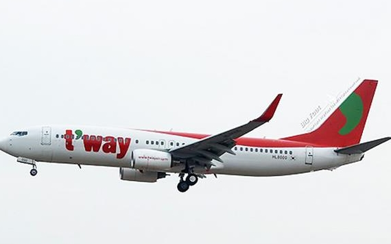 TWay Airlines to resume flights from HCM City