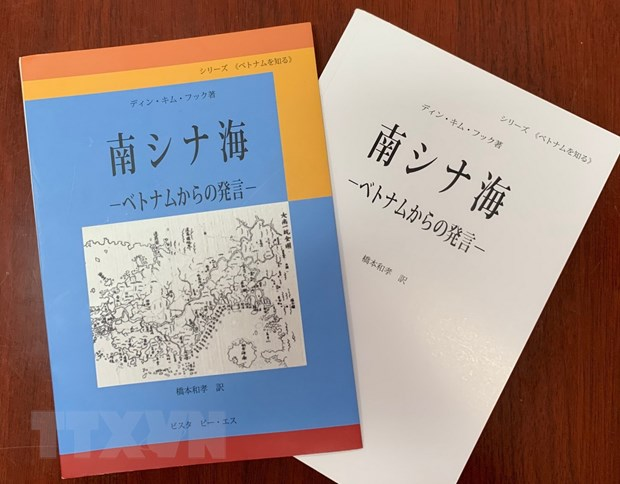 Book on Vietnamese sea islands published in Japan