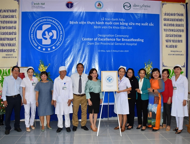 Three more hospitals recognised as centers of excellence for breastfeeding