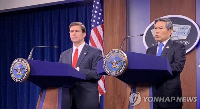 S. Korea US set to launch combined summertime exercise next week