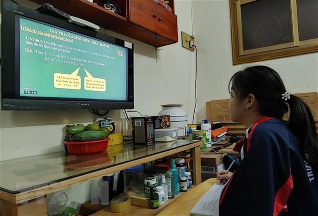 Education ministry collects opinions on e-learning for new academic year