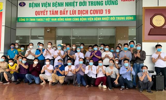183 citizens from Equatorial Guinea complete quarantine