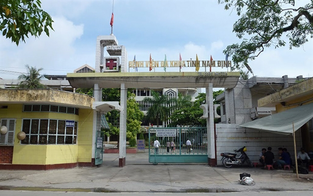 Việt Nam reports one more death from COVID-19 one new case