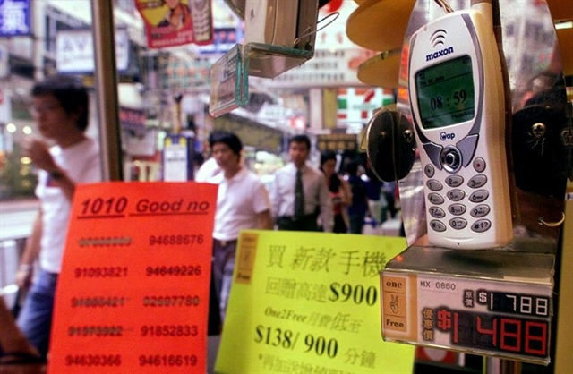 Lucky Chinese phone number fetches 300000 at online auction