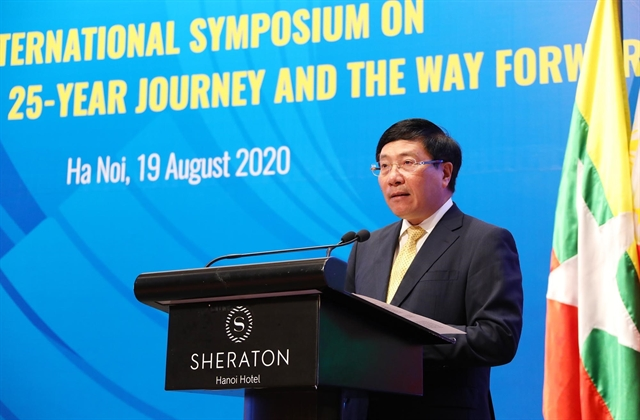 Việt Nam exerts extra effort for cohesive responsive ASEAN