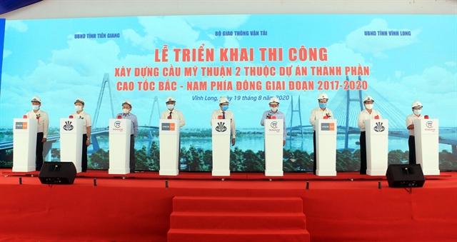 Construction begins on Mỹ Thuận 2 Bridge