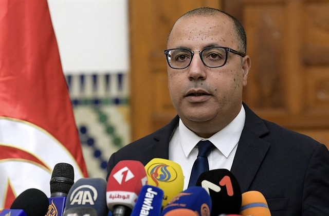 Tunisia announces second new government in six months