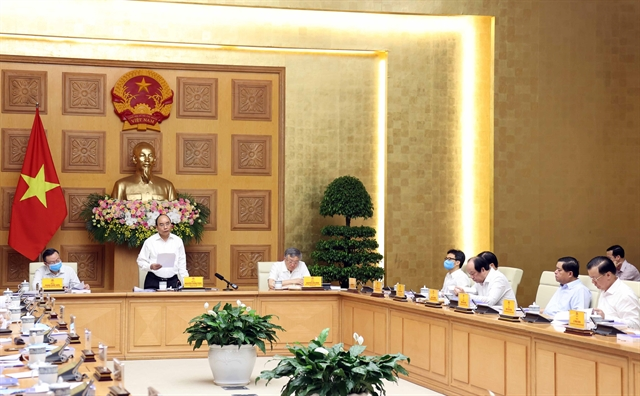 Party Congress sub-committee considers adjusting growth targets for next 5 years