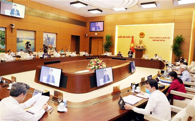 48th meeting of the National Assembly Standing Committee opens