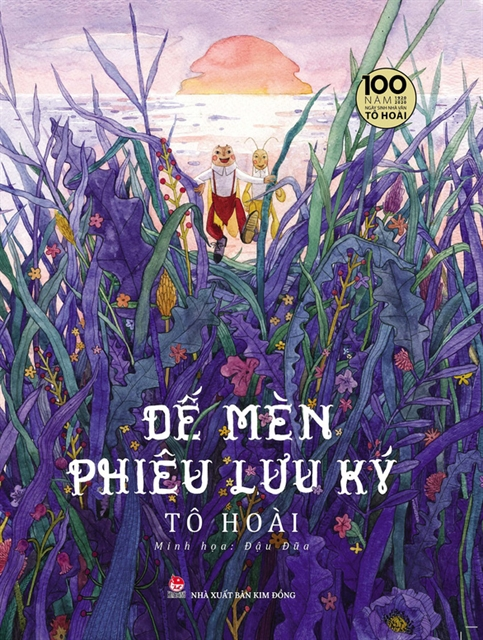 New illustrations celebrate Tô Hoàis 100th birthday