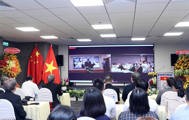 Event marks 71st anniversary of Viet Nam-China diplomatic ties