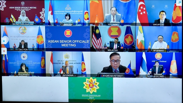 ASEAN senior officials discuss preparations for AMM Retreat